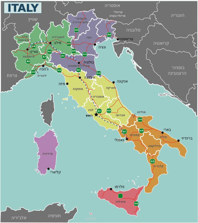 מפת איטליה
