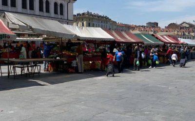 השוק של שער הארמון